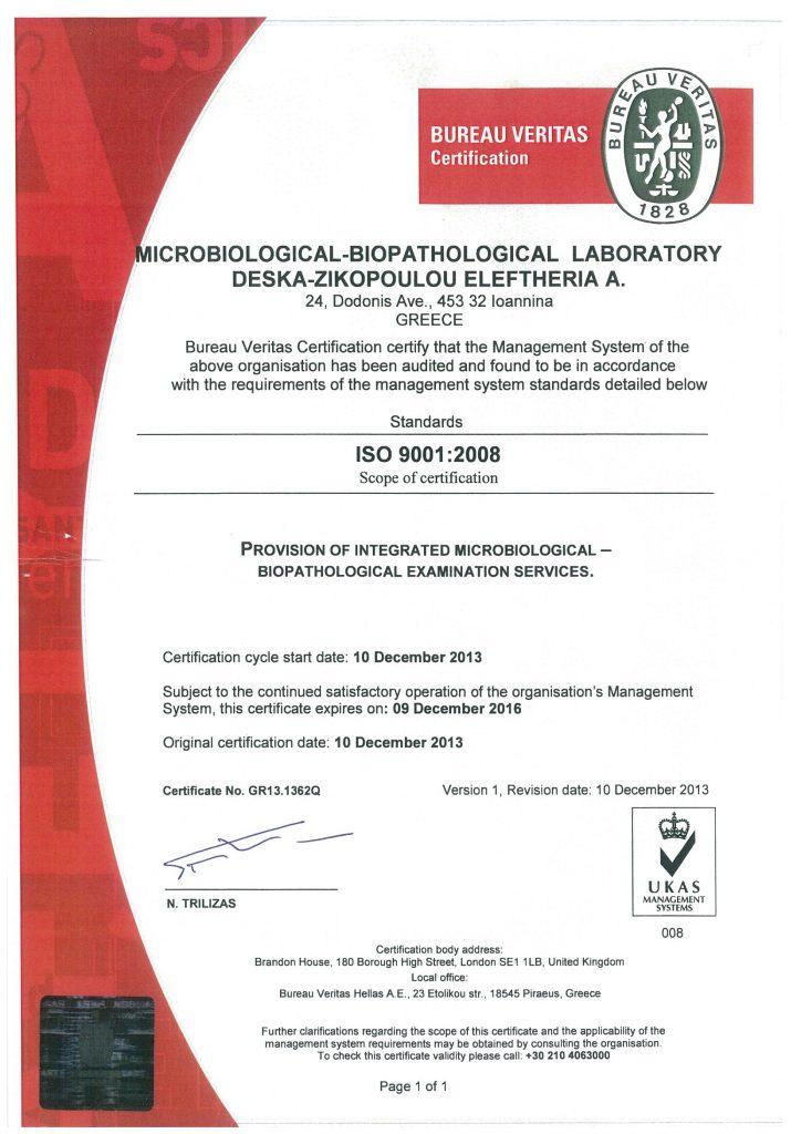 img-y16132323-0001